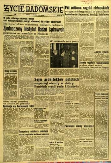 Życie Radomskie, 1956, nr 74