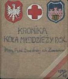 Kronika Koła Młodzieży P[olskiego] C[zerwonego] K[rzyża] przy Publicznej Szkole Średniej Zawodowej [1947-1970]
