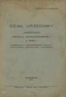 """Dział Urzędowy """"Kroniki Diecezji Sandomierskiej z 1934 r."""""""