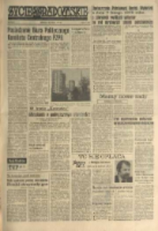Życie Radomskie, 1978, nr 33