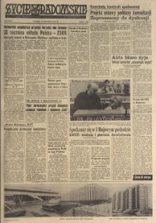 Życie Radomskie, 1978, nr 94