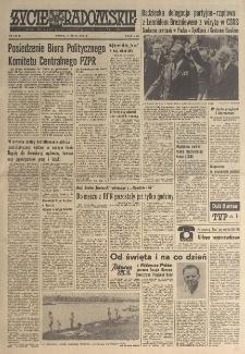 Życie Radomskie, 1978, nr 127