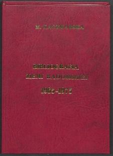Bibliografia Ziemi Radomskiej 1965-1975