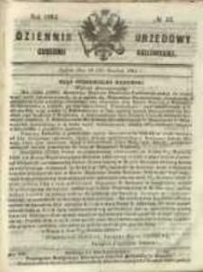 Dziennik Urzędowy Gubernii Radomskiej, 1864, nr 53