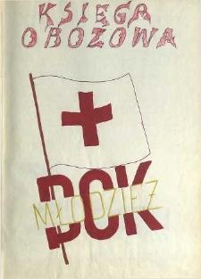 [Obóz szkoleniowo-wypoczynkowy Nowe Miasto nad Pilicą 1977]