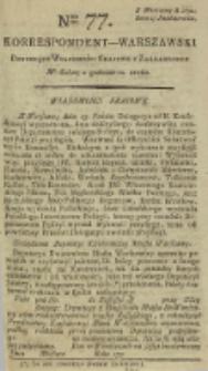 Korrespondent Warszawski, 1792, nr 77