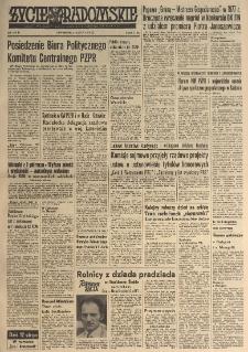 Życie Radomskie, 1978, nr 164