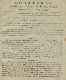 Dziennik Urzędowy Województwa Sandomierskiego, 1831, nr 10, dod. I