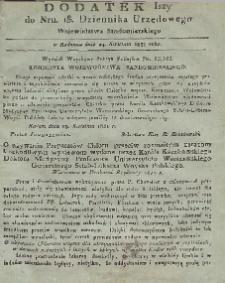 Dziennik Urzędowy Województwa Sandomierskiego, 1831, nr 18, dod.I